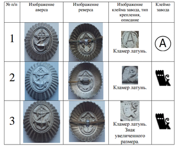 http://forumupload.ru/uploads/000b/27/15/2976/t507500.png