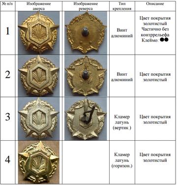 http://forumupload.ru/uploads/000b/27/15/2976/t514237.png