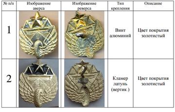 http://forumupload.ru/uploads/000b/27/15/2976/t523283.png