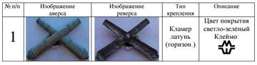 http://forumupload.ru/uploads/000b/27/15/2976/t535012.png