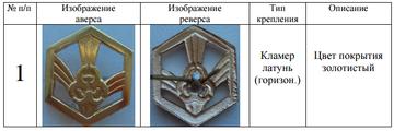 http://forumupload.ru/uploads/000b/27/15/2976/t548075.png
