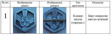 http://forumupload.ru/uploads/000b/27/15/2976/t615435.png