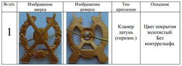 http://forumupload.ru/uploads/000b/27/15/2976/t642668.png