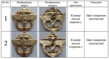 http://forumupload.ru/uploads/000b/27/15/2976/t64799.png