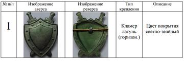 http://forumupload.ru/uploads/000b/27/15/2976/t658273.png