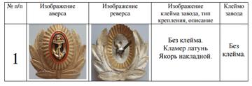 http://forumupload.ru/uploads/000b/27/15/2976/t663399.png