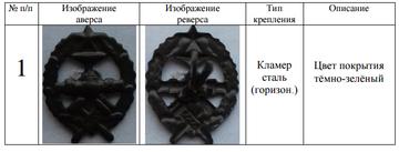 http://forumupload.ru/uploads/000b/27/15/2976/t665873.png