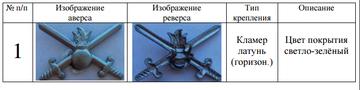 http://forumupload.ru/uploads/000b/27/15/2976/t704116.png