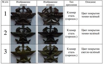 http://forumupload.ru/uploads/000b/27/15/2976/t719941.png