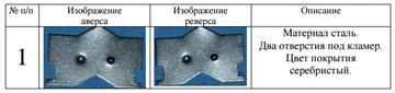 http://forumupload.ru/uploads/000b/27/15/2976/t723890.png