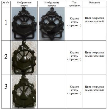 http://forumupload.ru/uploads/000b/27/15/2976/t747329.png