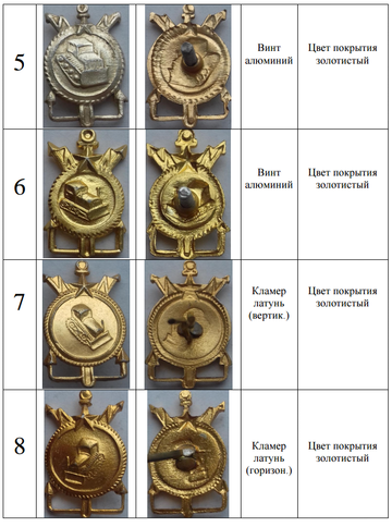 http://forumupload.ru/uploads/000b/27/15/2976/t771259.png