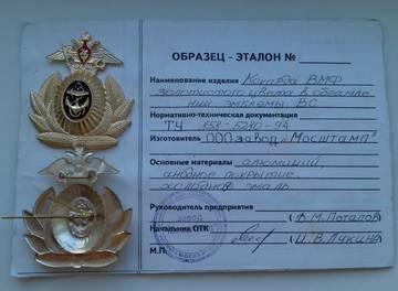 http://forumupload.ru/uploads/000b/27/15/2976/t772596.jpg