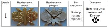 http://forumupload.ru/uploads/000b/27/15/2976/t784101.png