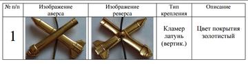 http://forumupload.ru/uploads/000b/27/15/2976/t839269.png