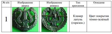 http://forumupload.ru/uploads/000b/27/15/2976/t841104.png