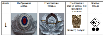http://forumupload.ru/uploads/000b/27/15/2976/t853528.png