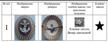 http://forumupload.ru/uploads/000b/27/15/2976/t863567.png