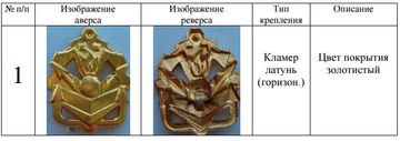 http://forumupload.ru/uploads/000b/27/15/2976/t878837.png