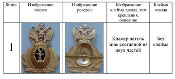 http://forumupload.ru/uploads/000b/27/15/2976/t884898.png