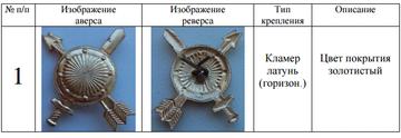 http://forumupload.ru/uploads/000b/27/15/2976/t92606.png
