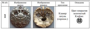 http://forumupload.ru/uploads/000b/27/15/2976/t974981.png