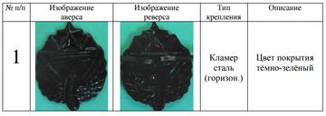 http://forumupload.ru/uploads/000b/27/15/2976/t979947.png