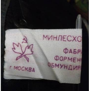 http://forumupload.ru/uploads/000b/27/15/3136/t31885.jpg