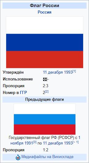 http://forumupload.ru/uploads/000b/27/15/3139/t66388.png