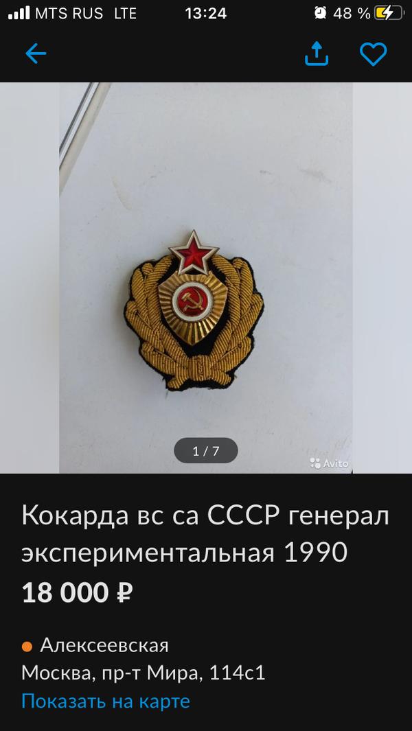 https://forumupload.ru/uploads/000b/27/15/3141/t463493.png