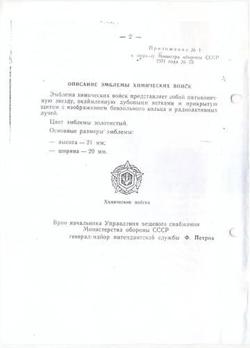https://forumupload.ru/uploads/000b/27/15/3163/t409706.jpg