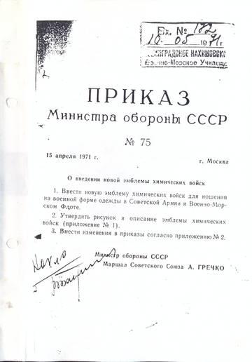 https://forumupload.ru/uploads/000b/27/15/3163/t520915.jpg