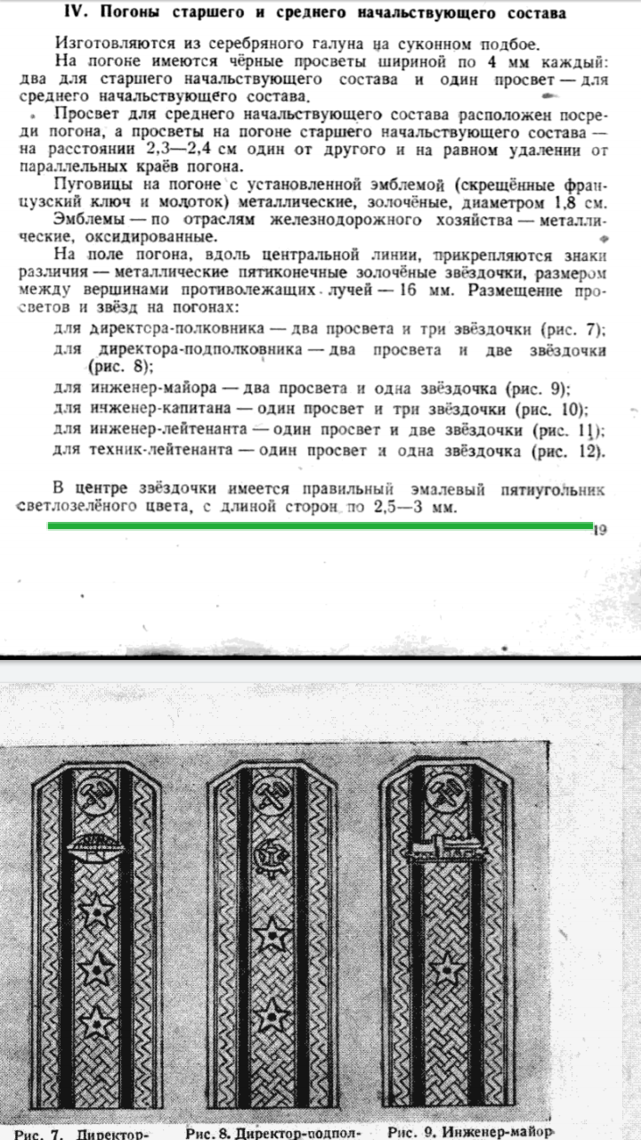 http://forumupload.ru/uploads/000b/27/15/3243/82252.png