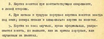 https://forumupload.ru/uploads/000b/27/15/3334/t273809.jpg
