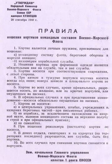 https://forumupload.ru/uploads/000b/27/15/3334/t518127.jpg