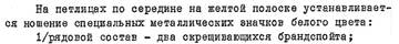 https://forumupload.ru/uploads/000b/27/15/35/t514500.jpg