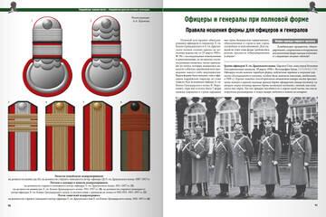http://forumupload.ru/uploads/000b/27/15/37/t514753.jpg