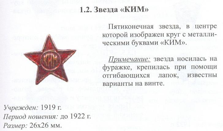 https://forumupload.ru/uploads/000b/27/15/41/442756.jpg