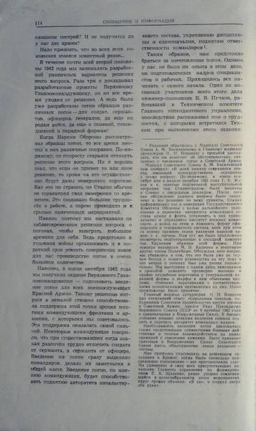 https://forumupload.ru/uploads/000b/27/15/42/t163185.jpg