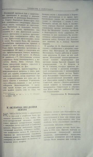 https://forumupload.ru/uploads/000b/27/15/42/t261999.jpg