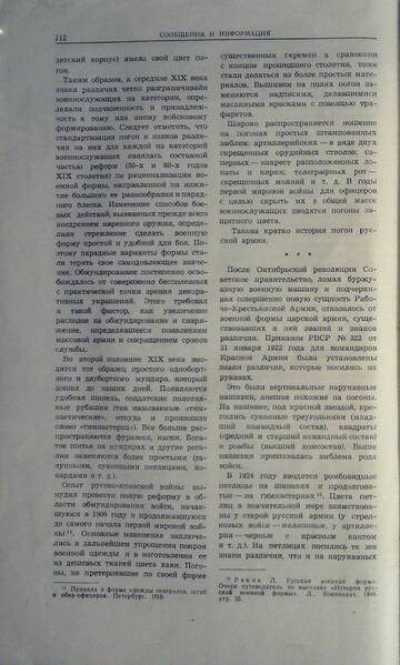 https://forumupload.ru/uploads/000b/27/15/42/t387893.jpg