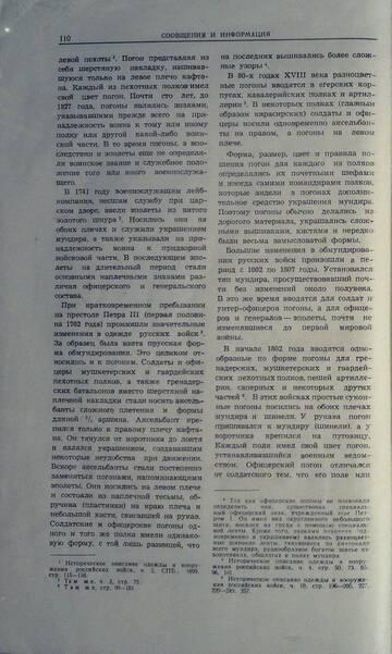 https://forumupload.ru/uploads/000b/27/15/42/t555195.jpg