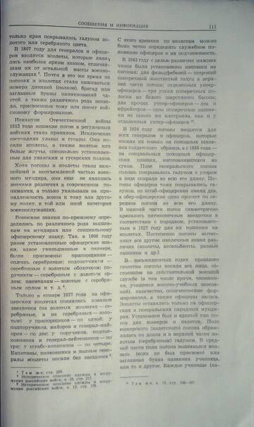 https://forumupload.ru/uploads/000b/27/15/42/t568871.jpg