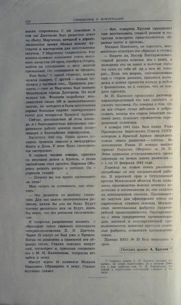 https://forumupload.ru/uploads/000b/27/15/42/t792972.jpg