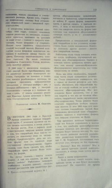 https://forumupload.ru/uploads/000b/27/15/42/t806047.jpg
