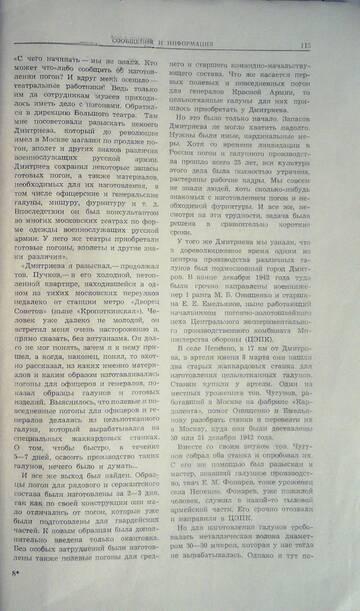 https://forumupload.ru/uploads/000b/27/15/42/t965416.jpg