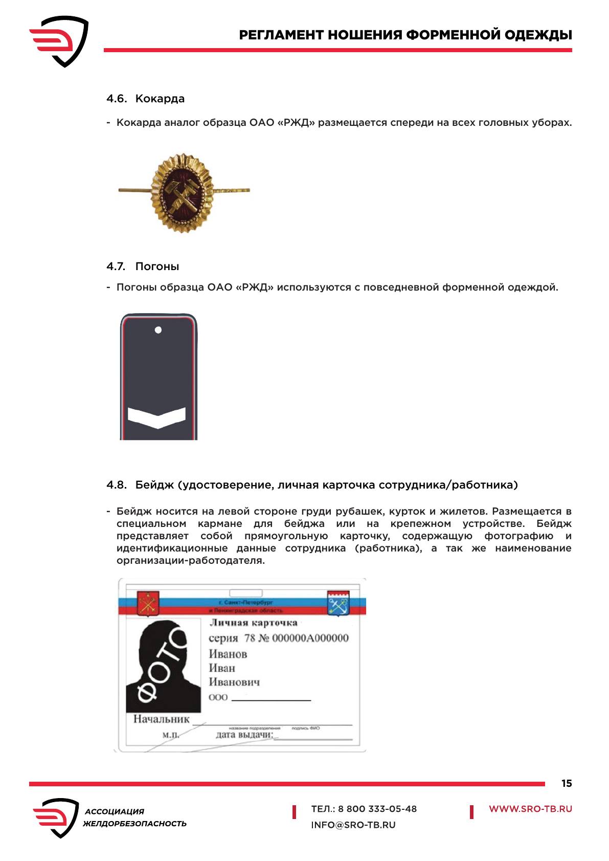 http://forumupload.ru/uploads/000b/27/15/43/343080.png