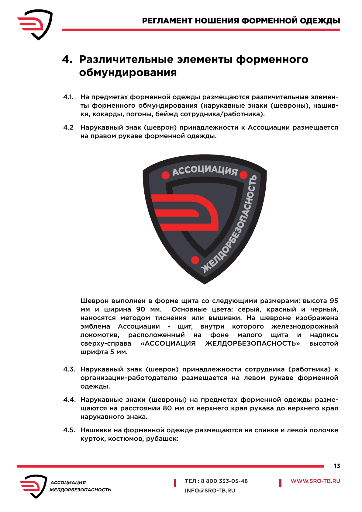 http://forumupload.ru/uploads/000b/27/15/43/843352.png