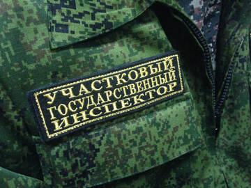 http://forumupload.ru/uploads/000b/27/15/43/t123184.jpg