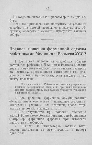 http://forumupload.ru/uploads/000b/27/15/43/t143649.jpg